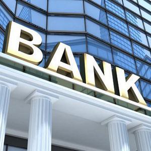 Банки Никольска