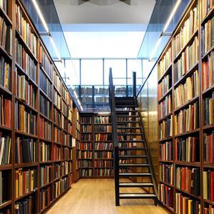 Библиотеки Никольска