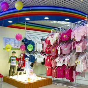 Детские магазины Никольска