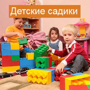 Детские сады Никольска