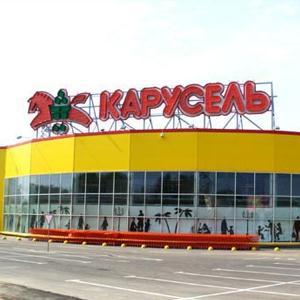 Гипермаркеты Никольска