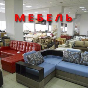 Магазины мебели Никольска