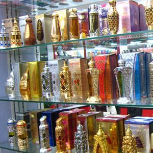 Парфюмерные магазины Никольска