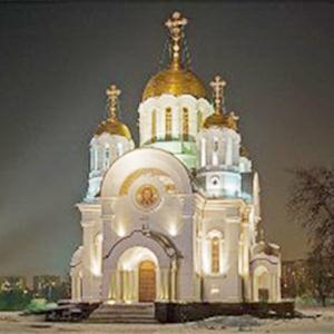 Религиозные учреждения Никольска