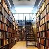 Библиотеки в Никольске