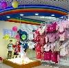 Детские магазины в Никольске