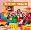 Детские сады в Никольске