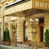 Гостиницы в Никольске