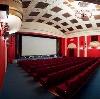 Кинотеатры в Никольске