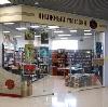 Книжные магазины в Никольске