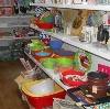 Магазины хозтоваров в Никольске