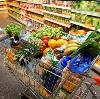 Магазины продуктов в Никольске