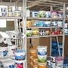 Строительные магазины в Никольске