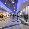 Торговые центры в Никольске