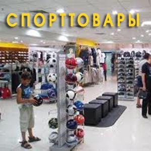 Спортивные магазины Никольска